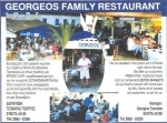 GEORGEOS FAMILY RESTAURANT – TZOVARA BROS O.E.